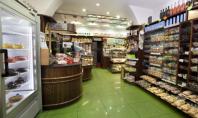 La pasticceria caffetteria Con e Senza Zucchero