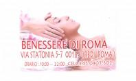 Benessere Di Roma