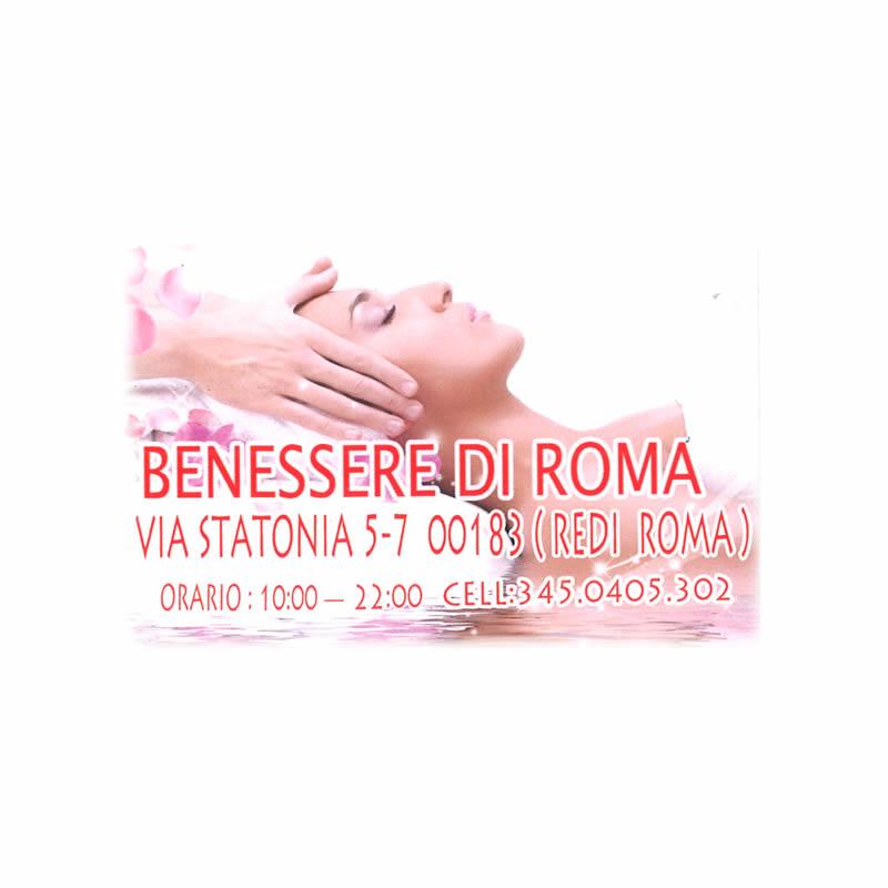 BenessereDiRoma01